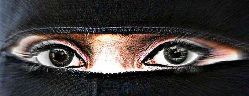 Терористка