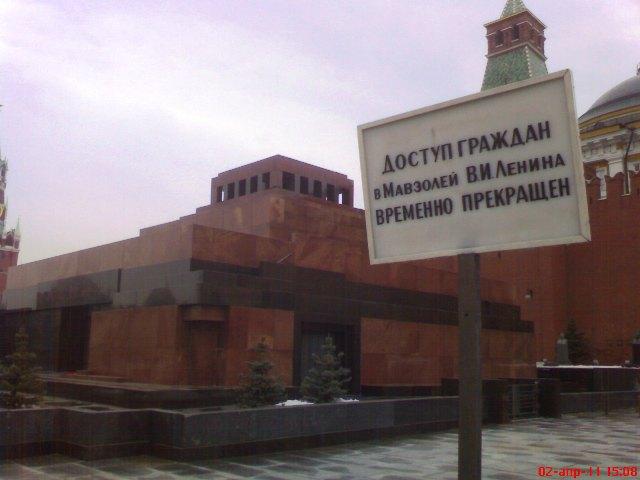Москва красная площадь мавзолей