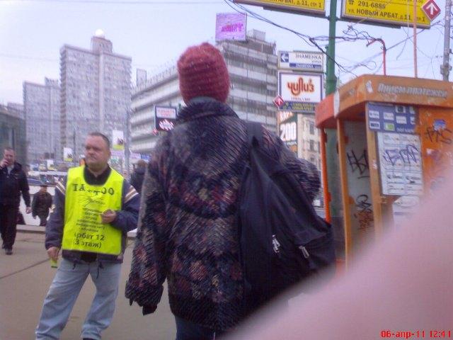 Человек реклама скрытой камерой
