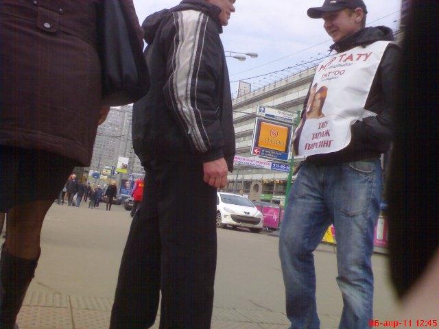 Москва человек реклама