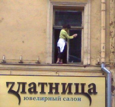 Москва Арбат Окна