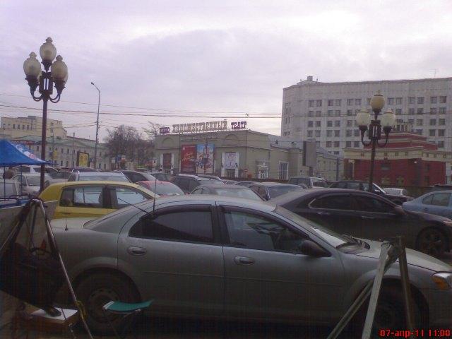 знакомства для коренных москвичей