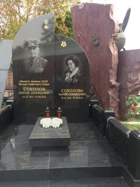 Памятник Соколову