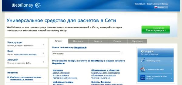 Руские платные порно сайты
