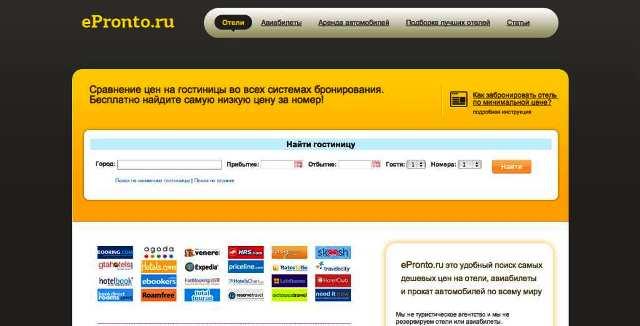 Москва — Мурманск авиабилеты дешевые от 6120 рублей