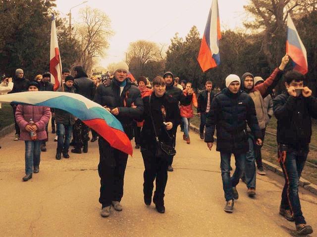 Митинг в Евпатории