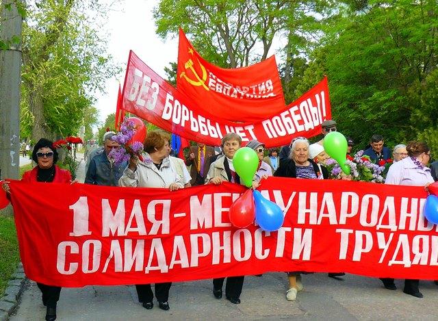 Коммунисты Евпатории