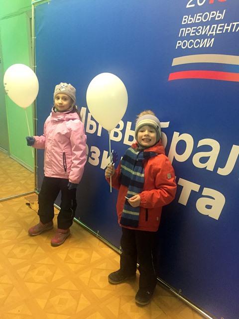 Выборы президента Москва