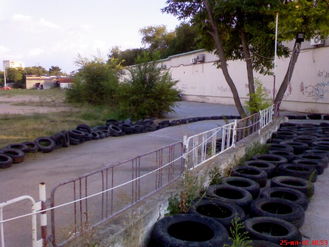Евпатория стадион Авангард