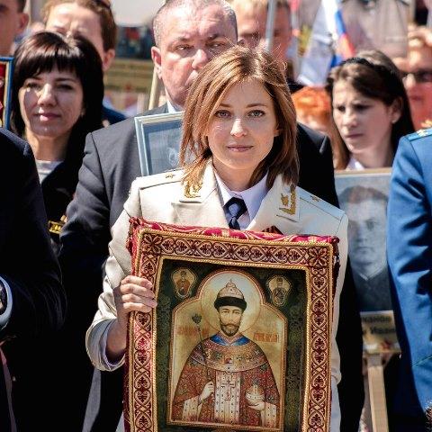 Наталья Поклонская в Симферополе
