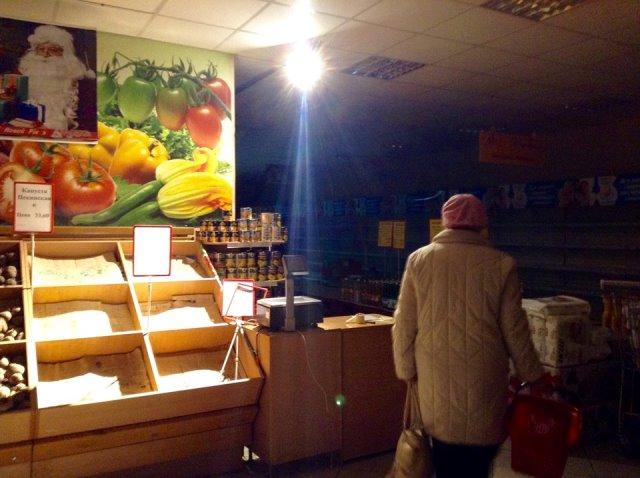 Магазин Фуршет в Евпатории