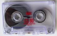 аудио кассета ветеранам войны