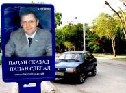 Николай Котляревский фотожаба