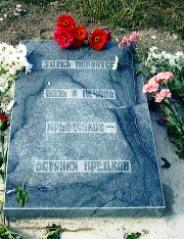 Памятник крымчакам