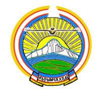 Герб Крымчаков