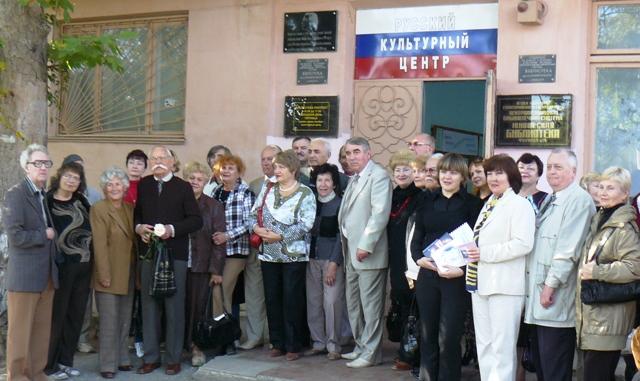Евпатория лит.объединение имени Сельвинского 2009