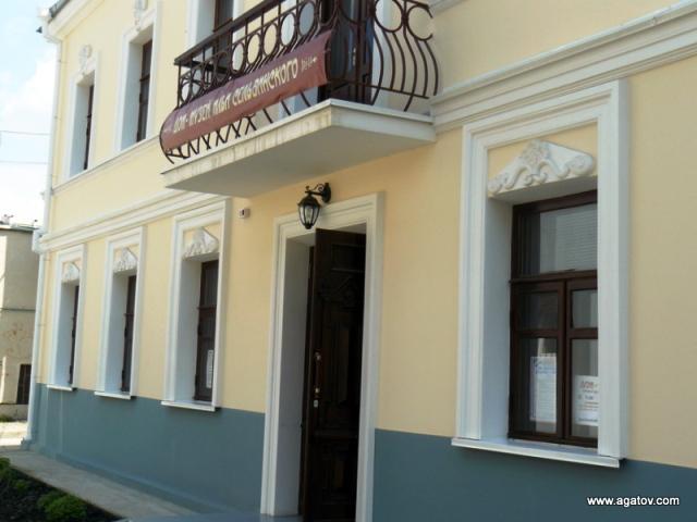дом музей Ильи Сельвинского