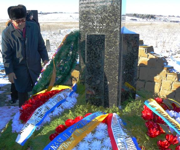 Симферополь. Место расстрела крымчаков и евреев