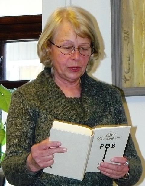 Людмила Дейнеко