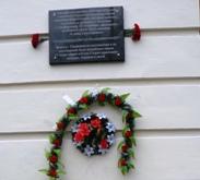 Памятная доска погибшим в Крыму