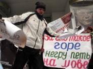акция протеста в Симферополе