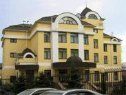 Генконсульство РФ в Симферополе