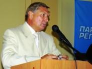 Владимир Павлюк