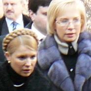 Тимошенко. Денисова. Сенченко