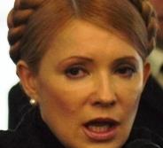 Юлия Тимошенко в Евпатории
