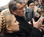 Виктор Ющенко и Юлия Тимошенко в Евпатории