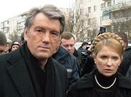 Юлия Тимошенко и Виктор Ющенко в Евпатории