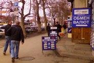 Курс обмена валют в Крыму