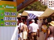 Курсы обмена электронных валют