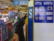 Курс обмена валют Евпатория