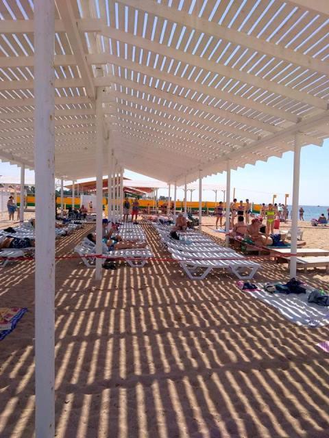 Пляж Евпатория