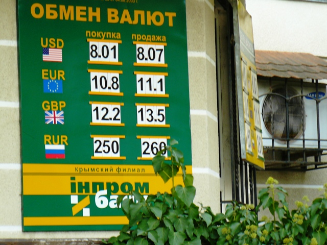 В украине на наличный курс евро в