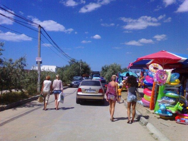 Дорога к морю Евпатория
