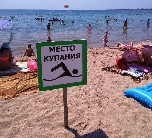 Пляж без медуз