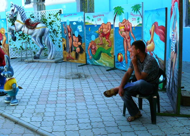 Евпатория 2011 фото бизнес