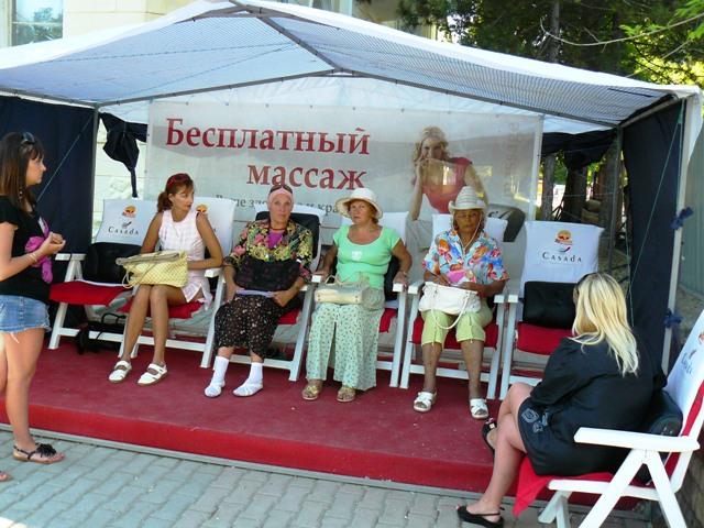 Евпатория 2011 массаж