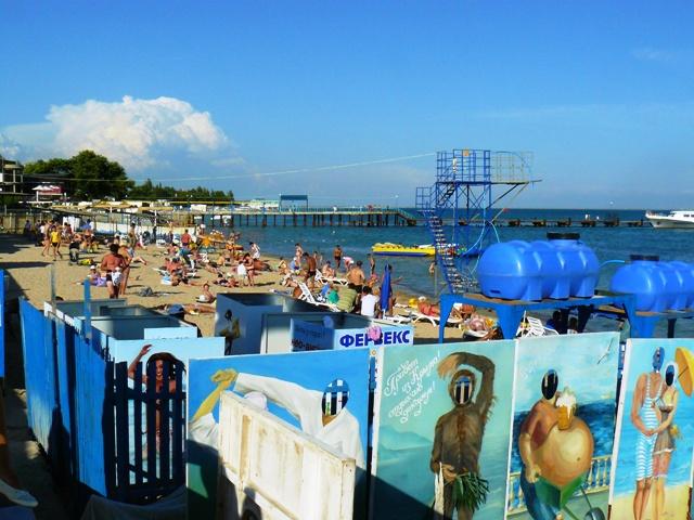 Евпатория 2011 пляж