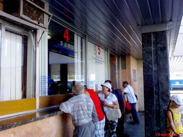 """Но вопрос остался:  """"Где купить билет на поезд до Москвы из Крыма, на..."""
