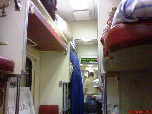 Фирменный поезд из Москвы в Сибирь