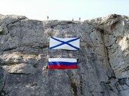 Российский флаг в Крыму