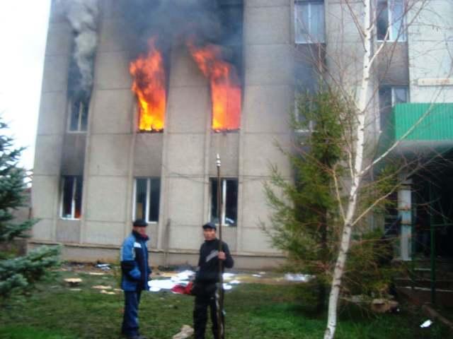 Кыргызстан. Массовые беспорядки