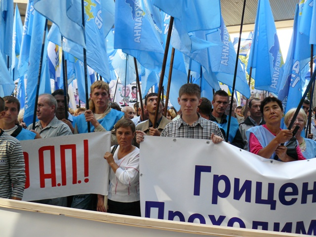 Фанаты Януковича пришли к Тимошенко