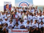 Донузлав 2011