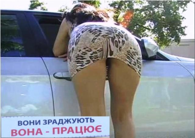porno-sekretarshu-vzhopu