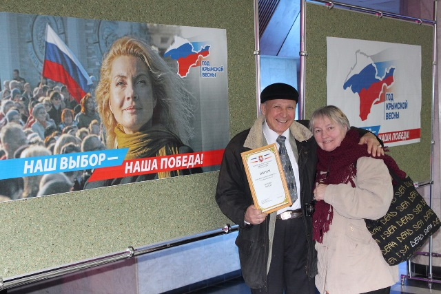 Юрий Теслев