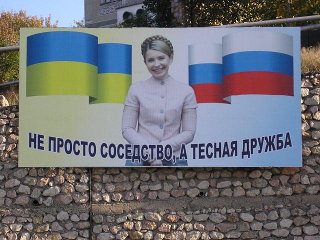 """США  """"сделают все, что в их силах"""", чтобы освободить Тимошенко, - посол - Цензор.НЕТ 2155"""